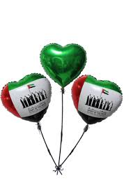 i m sorry balloons for delivery balloons delivery dubai balloons for all occasions