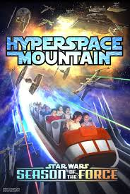 space mountain mission 2 closes 9th january for rumoured