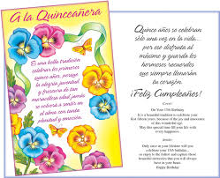 spanish greeting cards friendship greeting cards very popular