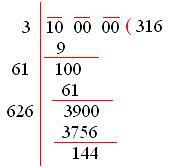 square root of a perfect square by using the long division method