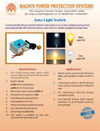 light activated switch at rs 800 piece lighting switch id