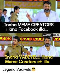 Meme Creators - 25 best memes about vadivelu vadivelu memes