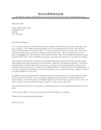 hotel manager cover letter gallery cover letter sample