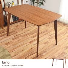 kagu350 rakuten global market table kagu350 rakuten global market dining table 120 table