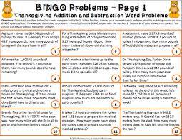 thanksgiving math bingo 5th grade 4 gains