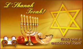 about rosh hashanah rosh hashana 2015 quotes sayings wishes for year