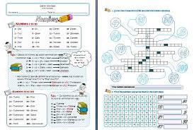 learn english number u2014 english