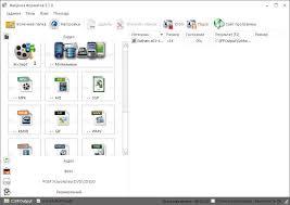 format factory portable rus formatfactory 3 7 0 rus portable