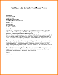 paraeducator cover letter aldi cover letter resume cv cover letter