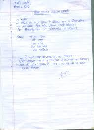 library k v no 1 gurgaon online library