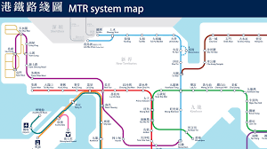 Shenzhen Metro Map by Hong Kong Metro Map Android Apps On Google Play