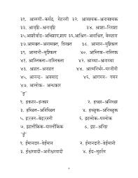 ultimate grammar worksheets for grade 7 icse with worksheets for