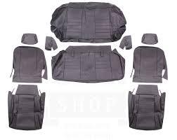 siege mini tlcs khs b9 kit intérieur complet 2 housse siège monté carlo