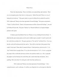 famous essay famous celebrities essay cover letter how to start