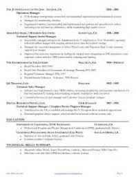Profile For Resume Sample Chain Computer G Gc3 Log Resume Science Supply Vitae 5 Paragraph