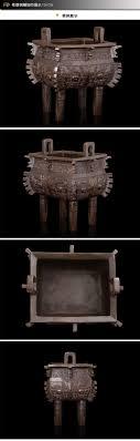 head Arts Crafts Copper ware antique crafts cultural relics of