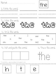 free printable word tracing sheets free printable sight word worksheets worksheets for all download