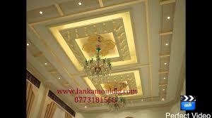 house lighting design in sri lanka srilanka latest ceiling gypsum ceiling youtube
