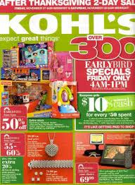 kyocera rise target black friday zdnet u0027s ultimate black friday 2009 deals steals u0026 specials guide