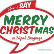 how do you say merry happy in nepali language 14 ways