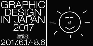tokyo midtown design hub 東京ミッドタウン デザインハブ