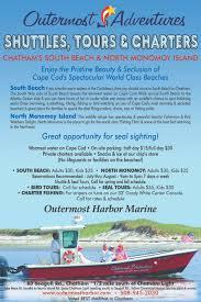 Cape Cod Kids Fishing - beach shuttle cape cod outermost harbor marine