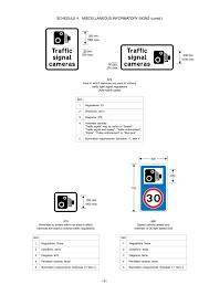 traffic light camera locations traffic light camera locations f32 in modern selection with traffic