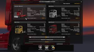 kenworth technical support ets2 kenworth t908 v6 0 1 26 x 1 27 1 7s truck mod ets2 mod