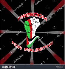 Design A Flag Free Free Palestine Paint Flag Illustration Design Stock Vector