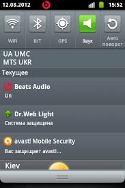 beats audio installer apk beats audio installer скачать на android игры программы у нас