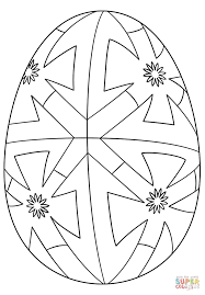 easter egg with geometric pattern coloring page free printable