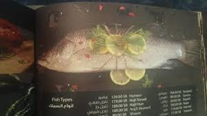 types and prices fish types and prices picture of al anbariya sea food park