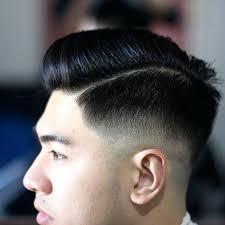 asian male side comb hair asian hair men short short hairstyles for thin hair beautiful