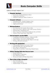 Resume Sample Computer Skills 9 Best Images Of Basic Computer Skills Resume Example Computer
