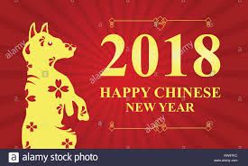 best 25 banner design ideas best 25 happy chinese new year ideas on pinterest chinese new