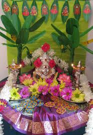 Ugadi Decorations At Home Padma U0027s Recipes Vara Mahalakshmi Vratham