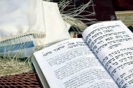 shofar tallit teshuvah and the days of awe the shofar sounds the call to