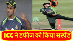 mohammad hafeez biography icc suspended mohammad hafeez for his bowling action for 12 months