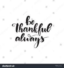 inspirational thanksgiving vector hand drawn motivational inspirational quote stock vector