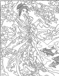 3d coloring pages printable gianfreda net 14263 gianfreda net