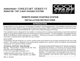 rs900 rs901 coolstart series vi crimestopper security products