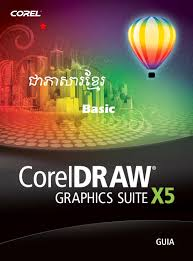 tutorial design logo corel draw x5 download basic coreldraw x5 book khmer it source for free