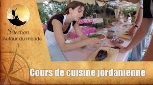 cuisine jordanienne cours de cuisine jordanienne