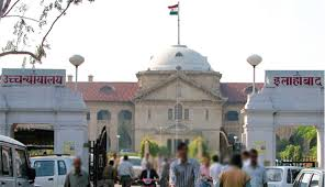 Cause List High Court Lucknow Bench Officers Obliged To Disclose Their Property Lucknow Bench Of