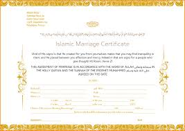 Post Marital Agreement Template 8 Islamic Marriage Contract Template Parts Of Resume