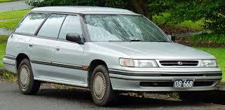 silver subaru legacy 2017 file 1993 subaru liberty bf6 lx 2wd station wagon 2011 11 17