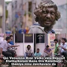 Captain Vijayakanth Memes - ideal vijayakanth memes entertainment memes vijayakanth memes vijayakanth memes jpg