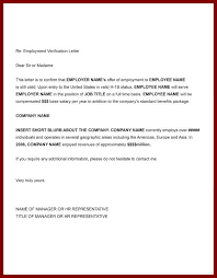 Request Letter Of Employment Certification Sle 9 Employee Verification Letter Sendletters Info