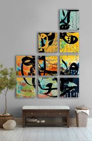Islamic Wall Art U0026 Canvas by 350 Best Islamic Wall Art Images On Pinterest Islamic Decor