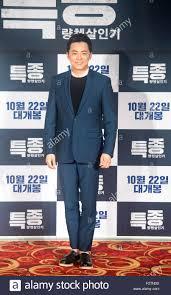 beat the devil s tattoo korean movie jo jung suk sep 23 2015 south korean actor jo jung suk attends a